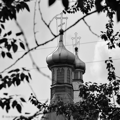 Old Church Domes