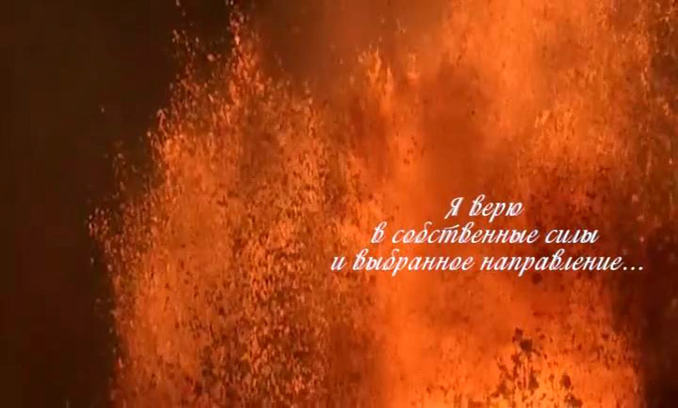 "DVD-Video ""River Bamboo Song"" 2010"