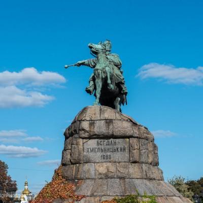 URB : Kiev